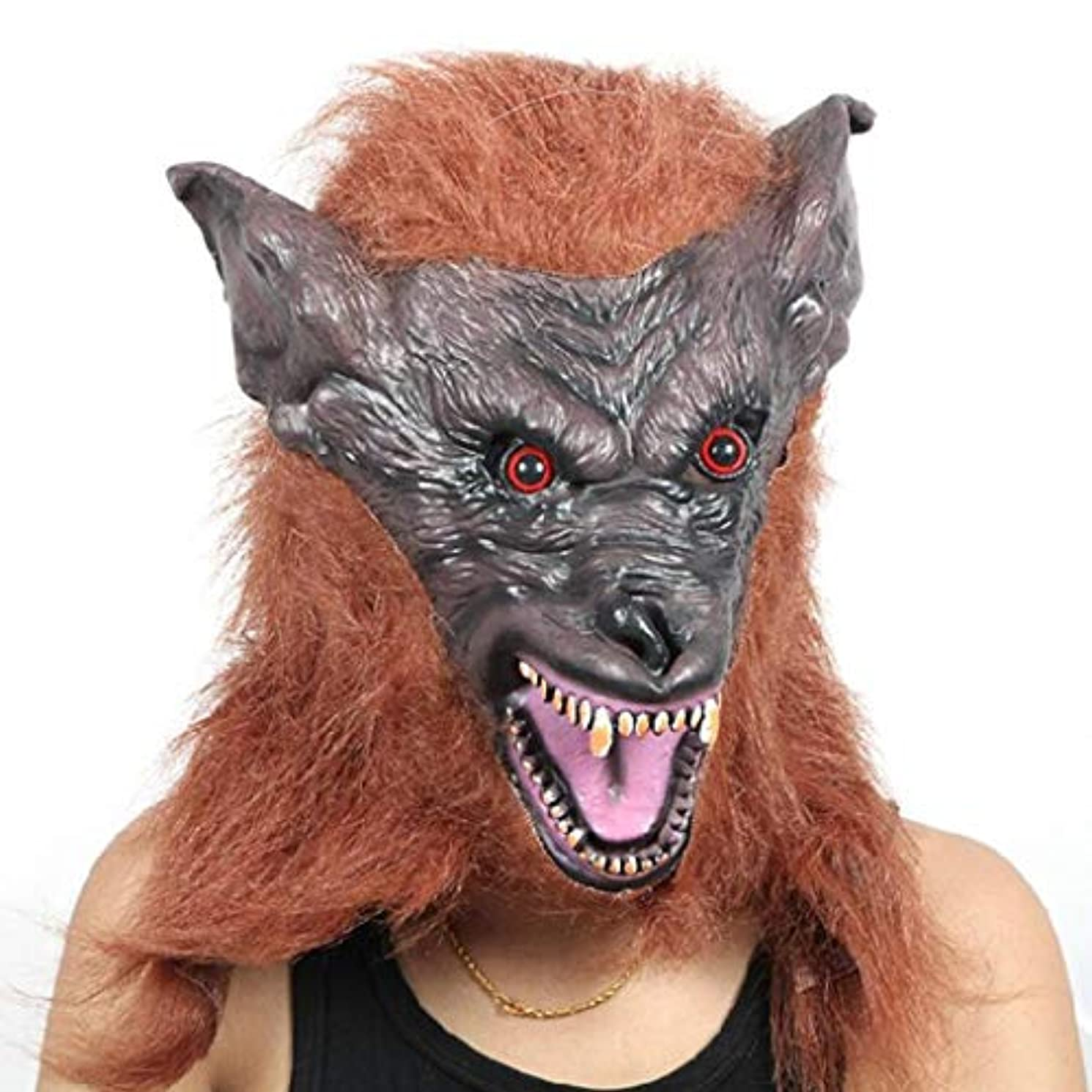雄弁気楽な植物学者ハロウィンゴーストマスクホラーマスクホラーラテックスヘッドカバー映画小道具仮面舞踏会マスク