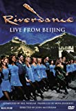 Riverdance: Live From Beijing [DVD] [Import]