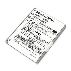 【ロワジャパン社名明記のPSEマーク付】NTTドコモ SH-07B SH-08B SH-09B の SH23 互換 バッテリー