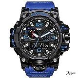 1stモール SMAEL オシャレ アナデジ 腕時計 メンズ 男性 アラーム クロノグラフ 多機能 スポーツウォッチ (ブルー) ST-SME23-BL