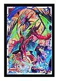 ブシロードスリーブコレクション ミニ Vol.296 カードファイト!! ヴァンガードG『覚醒せし竜皇 ルアード』 パック