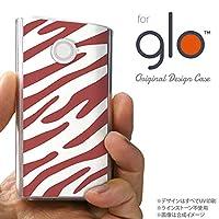 glo グローケース カバー グロー ゼブラ柄 赤茶×白 nk-glo-123