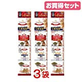 Amazon.co.jpお買い得セット イースター プレミアムレシピ ヘアボールケア グロース4連パック(20g×4) お買い得3本セット