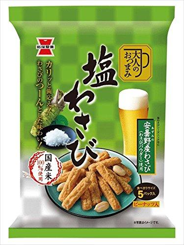 岩塚製菓㈱ 大人の新潟ひとつまみ 塩わさび 95g×12袋