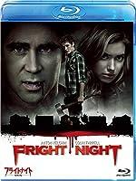 フライトナイト/恐怖の夜 [Blu-ray]