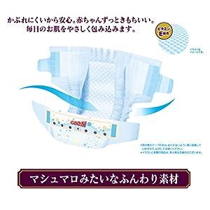 グーン テープ マシュマロ仕立て M (6~11kg) 186枚(62枚×3) はじめての肌着 【ケース販売】