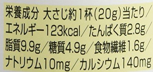 アヲハタ 黒胡麻クリーム 150g