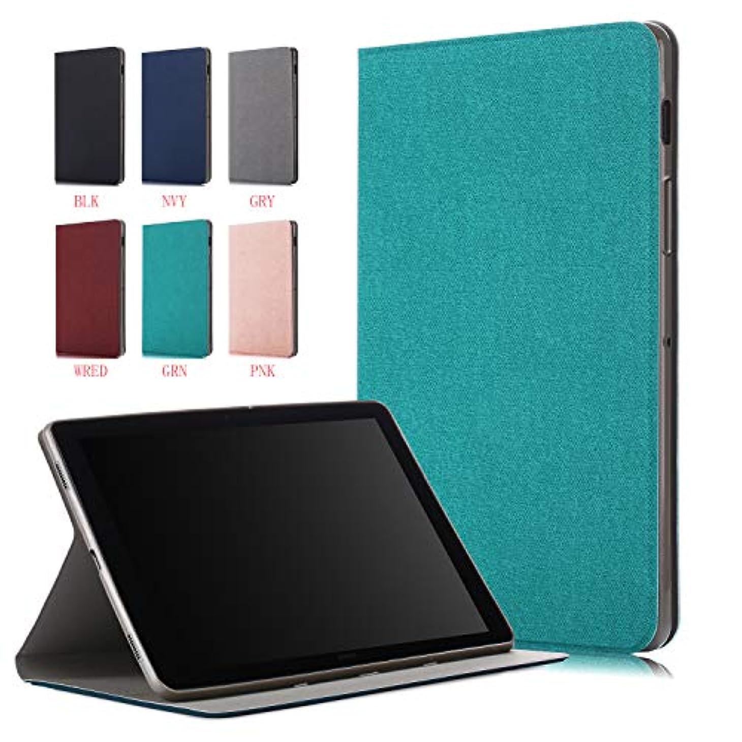 医薬品味付け多様体【E-COAST】Galaxy Tab S5e(SM-T720/SM-T725) 専用ケース 折畳式 超薄型 オートスリープ対応 TPU保護ケース一個付+液晶ガラスフィルム一枚付 (グリーン)