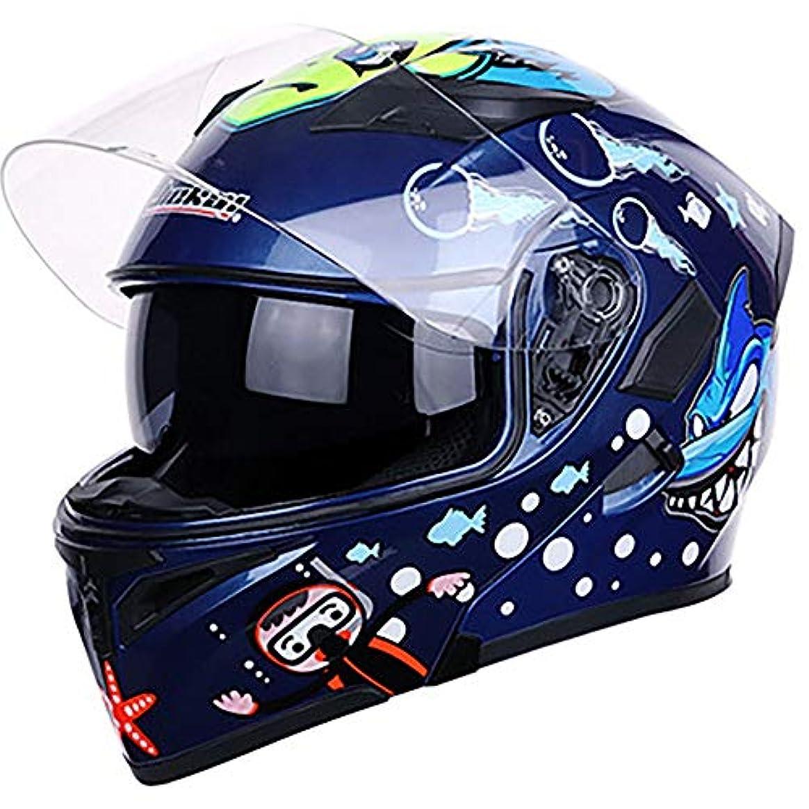 期待透けて見える禁止するETH ブルーシャーククロスカントリーマウンテンフルフェイスオートバイヘルメットクラシックバイクレーシングヘルメットモトクロスダウンヒルバイクヘルメット 保護 (Size : M)
