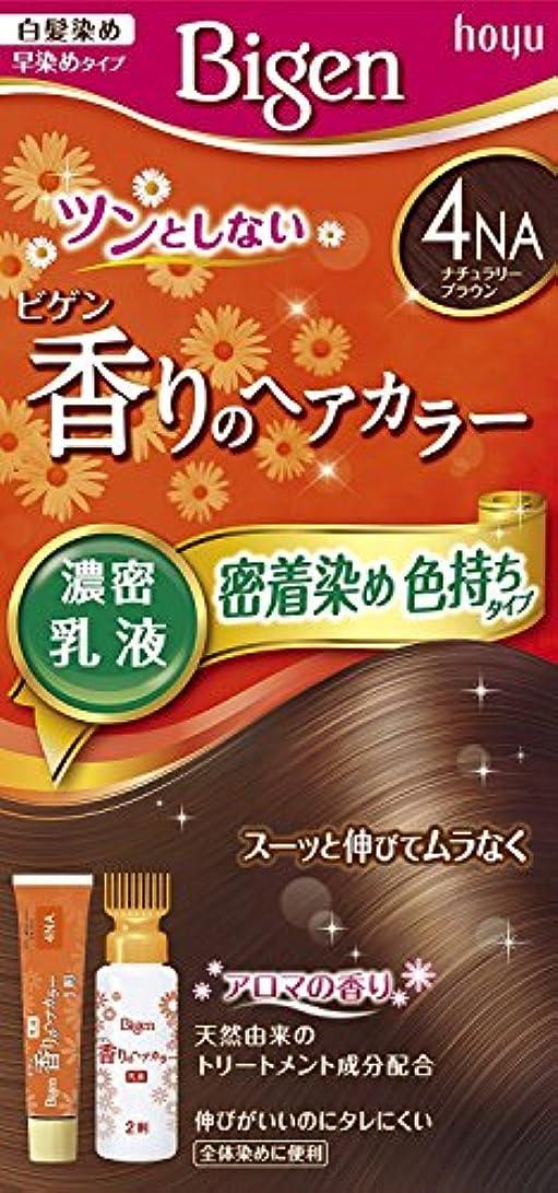 不可能なドロップリングバックホーユー ビゲン香りのヘアカラー乳液4NA (ナチュラリーブラウン) ×6個