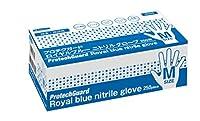 破れにくい肉厚タイプで丈夫・プロテクトガードロイヤルブルー、ニトリルグローブ・M(大箱250枚)