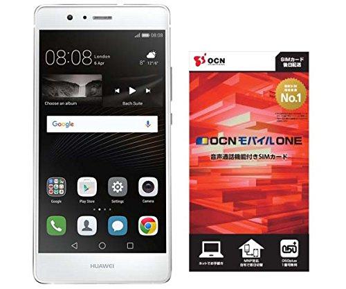 Huawei P9 LITE(ホワイト)&OCN モバイル ONE 音声通話+LTEデータ通信SIMカード 月額1,728円(税込)~(マイクロ、ナノ、標準)