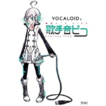 『VOCALOID(ボーカロイド)』セット