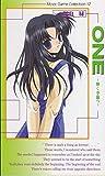 ONE―輝く季節へ〈3〉 (ムービックゲームコレクションシリーズ)