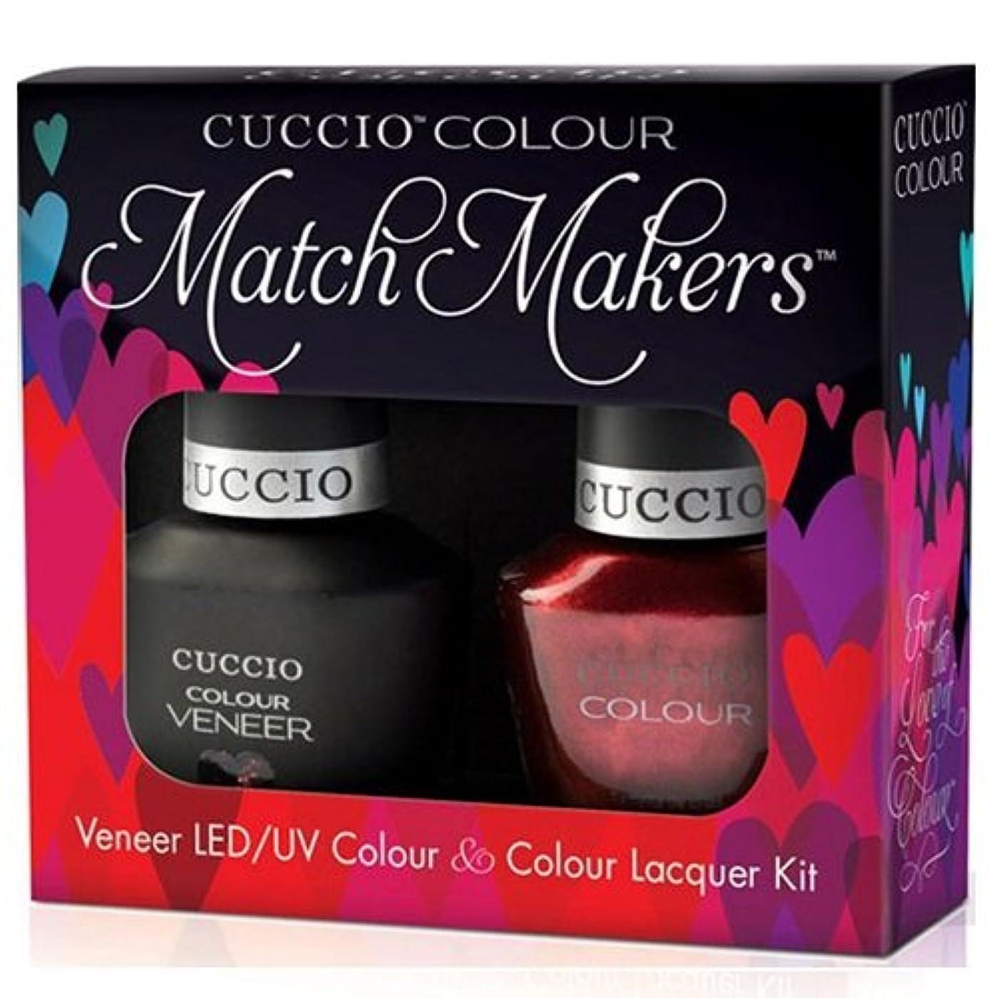謎めいた緩やかなイチゴCuccio MatchMakers Veneer & Lacquer - Hearts of Fire - 0.43oz / 13ml Each