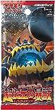 (1パック)ポケモンカードゲーム サン&ムーン 拡張パック「超次元の暴獣」(5枚入り)