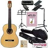 MATSUOKA 松岡良治 クラシックギター MC-70S サクラ楽器オリジナル 初心者入門セット