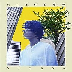 Althea「メロディ」の歌詞を収録したCDジャケット画像