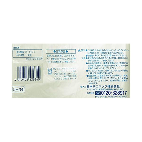 日本サニパック 強化ポリ袋 半透明 30L 3...の紹介画像4