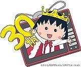 ちびまる子ちゃんアニメ化30周年記念企画「夏のお楽しみまつり」ふしぎ編[DVD]