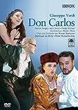 ウ゛ェルディ:歌劇《ドン・カルロス》 ウィーン国立歌劇場2004年 (全5幕のフランス語オリジナル版、1867年) [DVD]