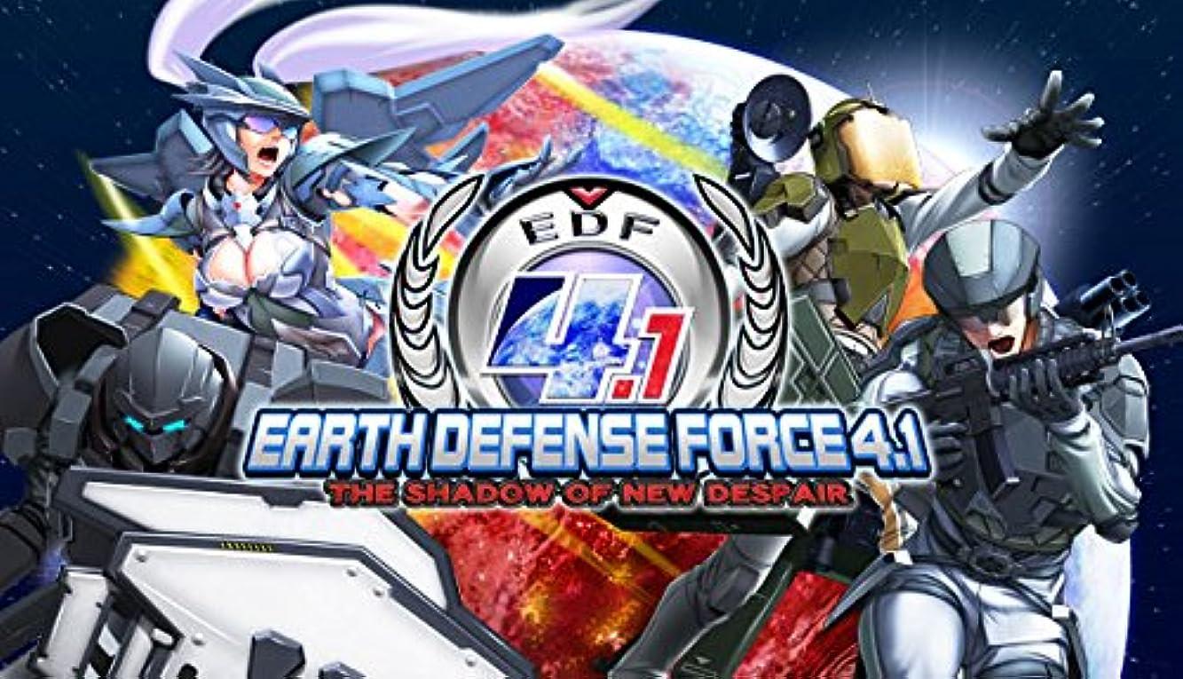 幾何学相対的最もEARTH DEFENSE FORCE 4.1 The Shadow of New Despair(地球防衛軍4.1 )  [オンラインコード]