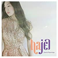 1st Album (Special Repackage) KOREA CD *NEW*