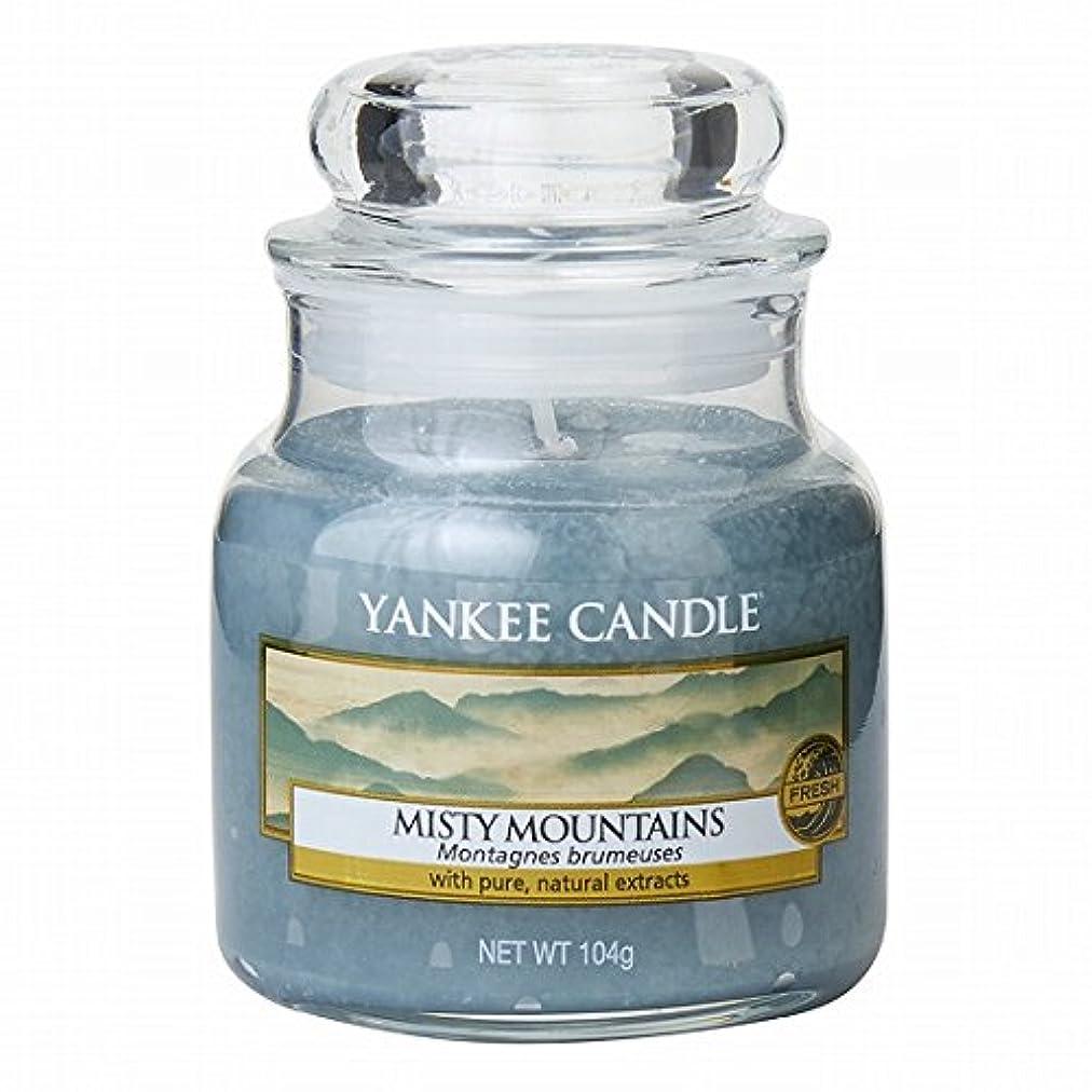 シリンダー牛肉スプレーヤンキーキャンドル(YANKEE CANDLE) YANKEE CANDLEジャーS 「 ミスティマウンテン 」K00305319