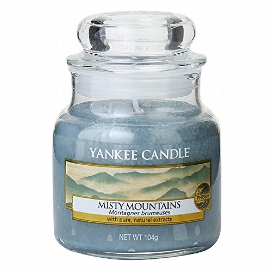 バックアップ下手振るうヤンキーキャンドル(YANKEE CANDLE) YANKEE CANDLEジャーS 「 ミスティマウンテン 」K00305319