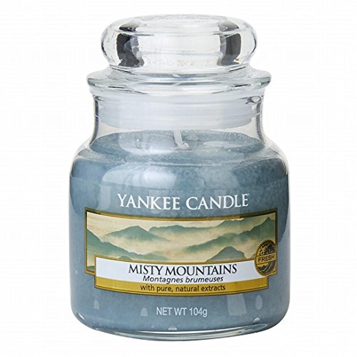 新しい意味スリル旅行者ヤンキーキャンドル(YANKEE CANDLE) YANKEE CANDLEジャーS 「 ミスティマウンテン 」K00305319