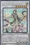 遊戯王 CHIM-JP034 アロマセラフィ-スイート・マジョラム (日本語版 シークレットレア) カオス・インパクト