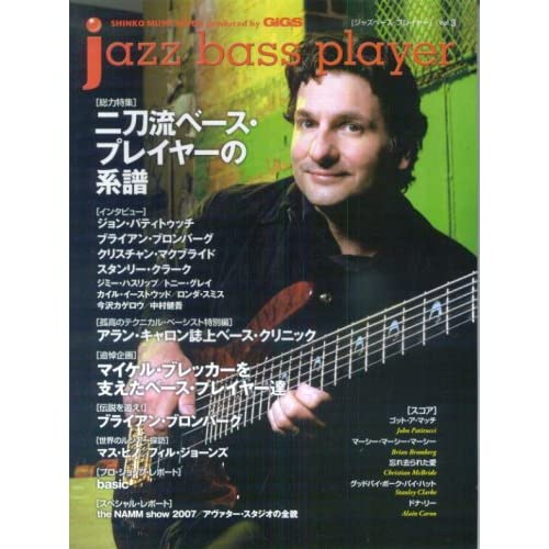 jazz bass player [ジャズ・ベース・プレイヤー] Vol.03 (シンコー・ミュージックMOOK)