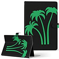 igcase d-01K Huawei ファーウェイ dtab ディータブ タブレット 手帳型 タブレットケース タブレットカバー カバー レザー ケース 手帳タイプ フリップ ダイアリー 二つ折り 直接貼り付けタイプ 013882 ヤシの木 夏 シルエット