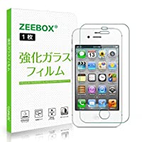 iPhone 4S / 4 強化ガラスフィルム Zeebox iPhone 4 4S用 液晶保護フィルム 超薄0.26mm 【硬度9H / 気泡ゼロ/飛散防止/指紋防止】 耐衝撃 高感度タッチ 自己吸着 2.5D ラウンドエッジ加工