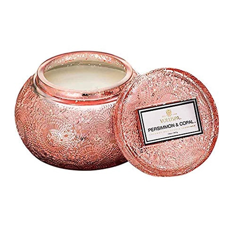 キャリア鮮やかな汚れるVOLUSPA チャワングラスキャンドル Persimmon & Copal パーシモン&コーパル GLASS CANDLE ボルスパ