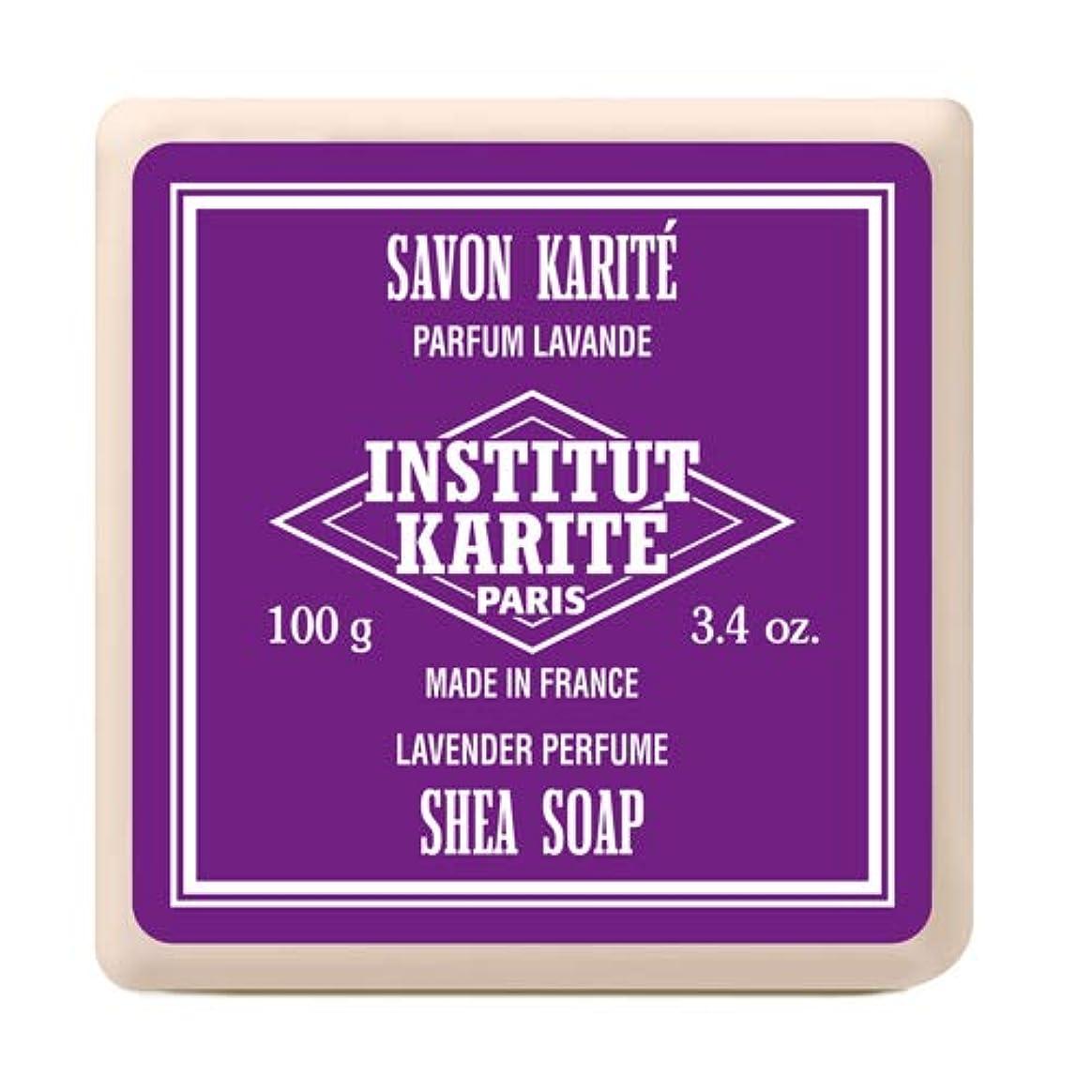 スペル文献狂乱INSTITUT KARITE インスティテュート カリテ Shea Wrapped Soap シアソープ 100g Lavender ラベンダー