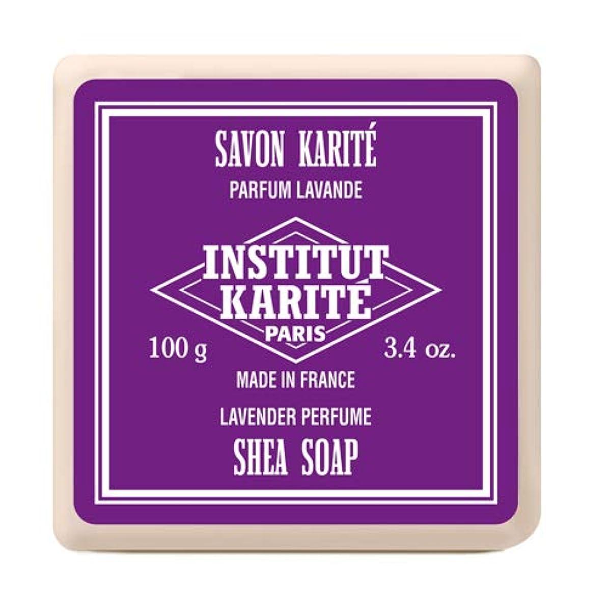 エキス邪魔する実現可能INSTITUT KARITE インスティテュート カリテ Shea Wrapped Soap シアソープ 100g Lavender ラベンダー
