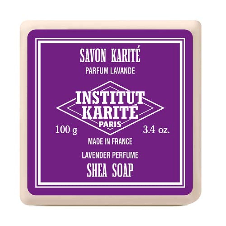 契約私カウンターパートインスティテュート?カリテ(INSTITUT KARITE) INSTITUT KARITE インスティテュート カリテ Shea Wrapped Soap シアソープ 100g Lavender ラベンダー