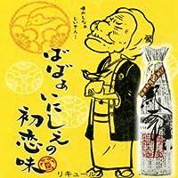 紀州鶯屋 ばばあの梅酒 檸檬(レモン)梅酒 720ml