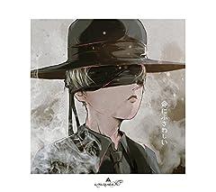 amazarashi「幽霊」のCDジャケット