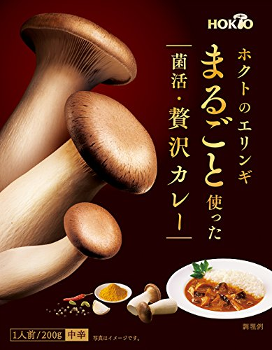 HOKTO ホクトのエリンギまるごと使った菌活・贅沢カレー(1人前/200g/中辛)