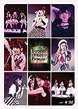 Buono!ライブ2017~Pienezza!~ [DVD]