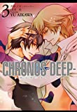 CHRONOSーDEEPー 3 (IDコミックス ZERO-SUMコミックス)