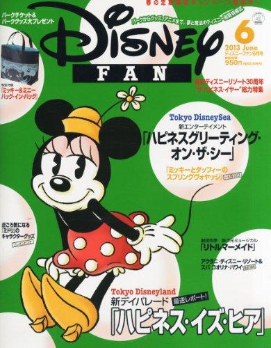 Disney FAN (ディズニーファン) 2013年 06月号 [雑誌]の詳細を見る