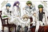 金色のコルダ ~primo passo~IX 【最終巻】 [DVD]