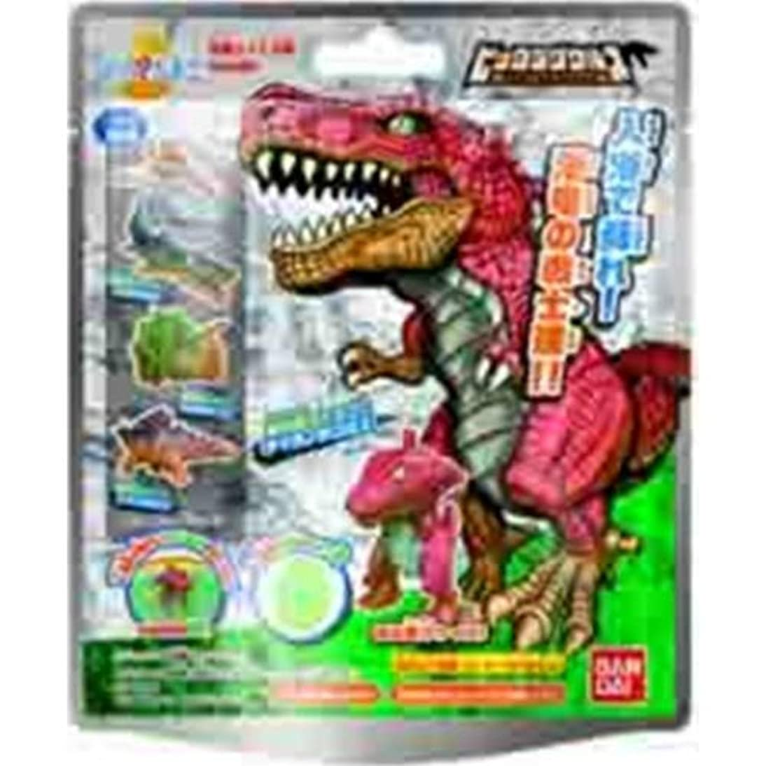 バーチャルみぞれ演じるバンダイ びっくらたまご ビックラザウルス
