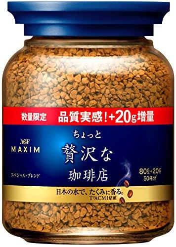 AGF マキシム ちょっと贅沢な珈琲店インスタントコーヒー スペシャルブレンド 瓶 期間限定増量 80+20gの詳細を見る