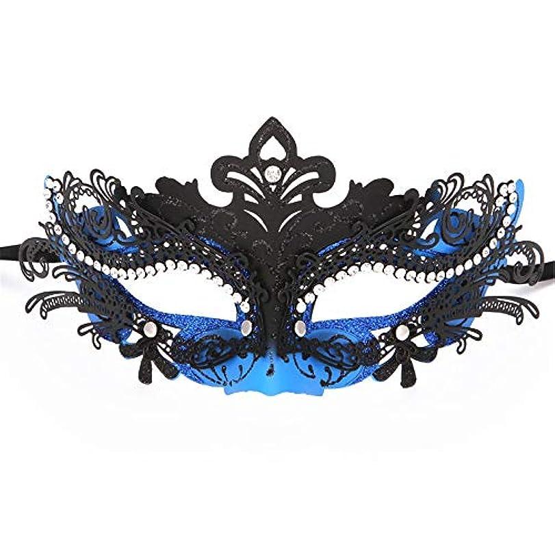 達成する通り良心ダンスマスク 高級金属金粉高品位錬鉄マスクハーフフェイスレディースマルチカラーオプションのダンスメタルマスク パーティーマスク (色 : 青, サイズ : 19x10cm)