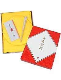 米寿(88歳)お祝い 黄色の祝着/ちゃんちゃんこ 3点セット 化粧箱入