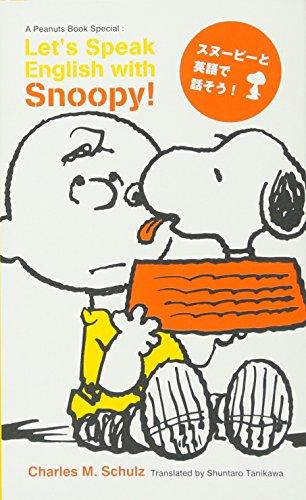 スヌーピーと英語で話そう!の詳細を見る